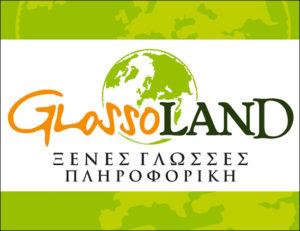 GLOSSOLAND Tabela2