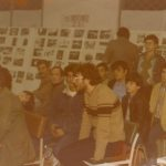 Από το αρχείο του Απόστολου Καφαρίδη. (1983) Φωτογραφία από εκδήλωση του Συλλόγου στο τελευταίο εντευκτήριο του συλλόγου  πίσω από το Κέντρο Ρομέο